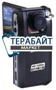 Аккумулятор для видеорегистратора Defender Car Vision 5020 FullHD