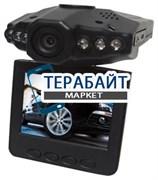 Аккумулятор для видеорегистратора Intego VX-127