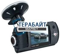 Аккумулятор (АКБ) для видеорегистратора Видеосвидетель 3404 FHD