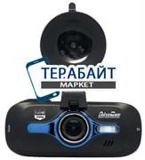 Аккумулятор для видеорегистратора AdvoCam FD8 Profi-GPS Blue