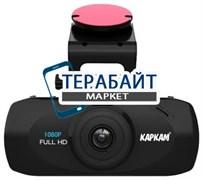 Аккумулятор для видеорегистратора КАРКАМ QL3