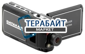 Аккумулятор для видеорегистратора DATAKAM G8-MAX v.2