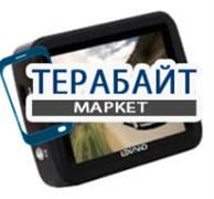 Аккумулятор (АКБ) для видеорегистратора LEXAND LR-5100