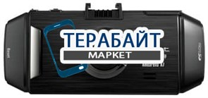 Аккумулятор (АКБ) для видеорегистратора TeXet DVR-571G