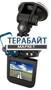 Аккумулятор для видеорегистратора AutoExpert DVR-929