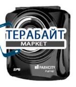 Аккумулятор для видеорегистратора ParkCity DVR HD 770
