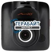 Аккумулятор (АКБ) для видеорегистратора Mio MiVue 538