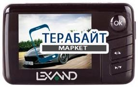 Аккумулятор (АКБ) для видеорегистратора LEXAND LR-3000