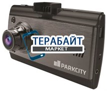 Аккумулятор для видеорегистратора ParkCity DVR HD 750