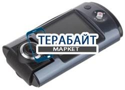 Аккумулятор для видеорегистратора ParkCity DVR HD 570