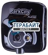 Аккумулятор для видеорегистратора ParkCity DVR HD 580