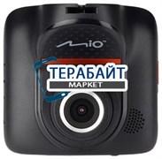 Аккумулятор (АКБ) для видеорегистратора Mio MiVue 568