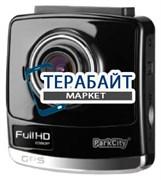Аккумулятор (АКБ) для видеорегистратора ParkCity DVR HD 700