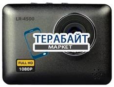 Аккумулятор для видеорегистратора LEXAND LR-4500