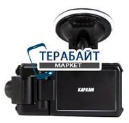Аккумулятор для видеорегистратора КАРКАМ QX2