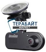 Аккумулятор (АКБ) для видеорегистратора AdvoCam FD4 Profi