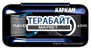 Аккумулятор для видеорегистратора КАРКАМ M1
