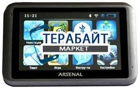 Тачскрин для навигатора Arsenal A787