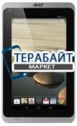 Тачскрин для планшета Acer Iconia Tab B1-720