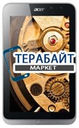 Тачскрин для планшета Acer Iconia Tab W4-820