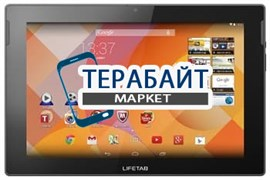 Тачскрин для планшета Medion LifeTab P10341