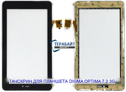 Тачскрин для планшета Digma Optima 7.2 3G