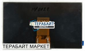 Матрица для планшета DEXP Ursus 7M2 3G