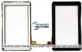 Тачскрин для планшета iconBIT Nettab Sky Net 4Gb (NT-0701S)