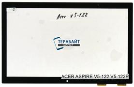 Тачскрин для ноутбука Acer Aspire V5-122 V5-122P