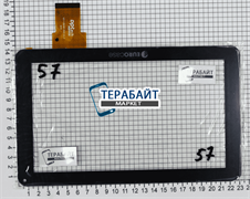 eSTAR ZOOM HD Quad Core тачскрин