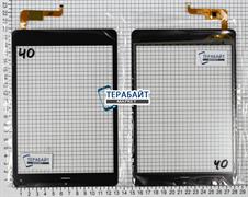 Тачскрин для планшета iconBIT NETTAB SKAT 3G QUAD