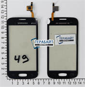 Samsung Galaxy Star Plus GT-S7262/S7260 ТАЧСКРИН СЕНСОР СТЕКЛО