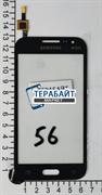 Samsung Galaxy Core Prime/G360 ТАЧСКРИН СЕНСОР СТЕКЛО