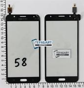 Samsung Galaxy J7/J7008 ТАЧСКРИН СЕНСОР СТЕКЛО
