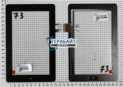 Тачскрин (сенсор) для планшета Perfeo 7777HD