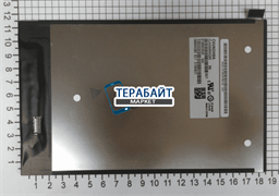 Матрица для планшета DEXP Ursus 8EV
