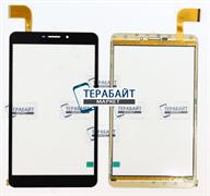 Тачскрин для планшета Digma Plane 7.6 3G
