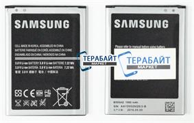 Samsung Galaxy S4 Mini GT-i9190 АККУМУЛЯТОР АКБ БАТАРЕЯ