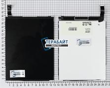 Матрица LP079X01-SMAV