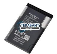 Аккумулятор для видеорегистратора SUPRA SCR-800