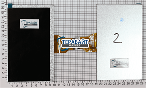 Матрица для электронной книги Texet TB-710HD 720HD 721HD 730HD 740HD