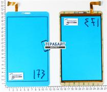Тачскрин для планшета bb-mobile Techno 8.0 3G TOPOL' (TM859AC)