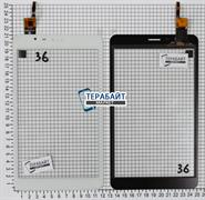 Тачскрин (сенсор) для планшета DEXP Ursus 8EV 3G