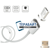 МАГНИТНЫЙ КАБЕЛЬ ЗАРЯДКА ПРОВОД USB ДЛЯ ANDROID