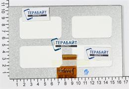 Матрица для планшета Turbopad 720