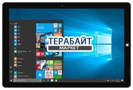 Teclast Tbook X5 Pro АККУМУЛЯТОР АКБ БАТАРЕЯ