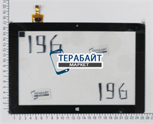 Тачскрин для планшета DEXP Ursus 10W2 3G