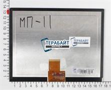 Матрица для планшета Ritmix RMD-870