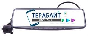 АККУМУЛЯТОР ДЛЯ Vizant 950NK