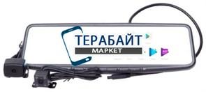 АККУМУЛЯТОР ДЛЯ Vizant 950NK+